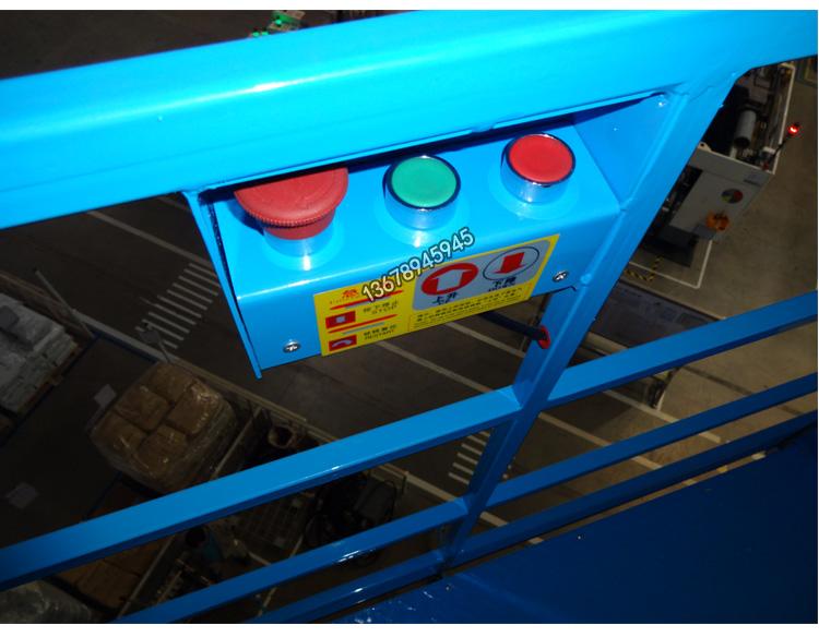 双桅柱铝合金升降机产品详情图-7