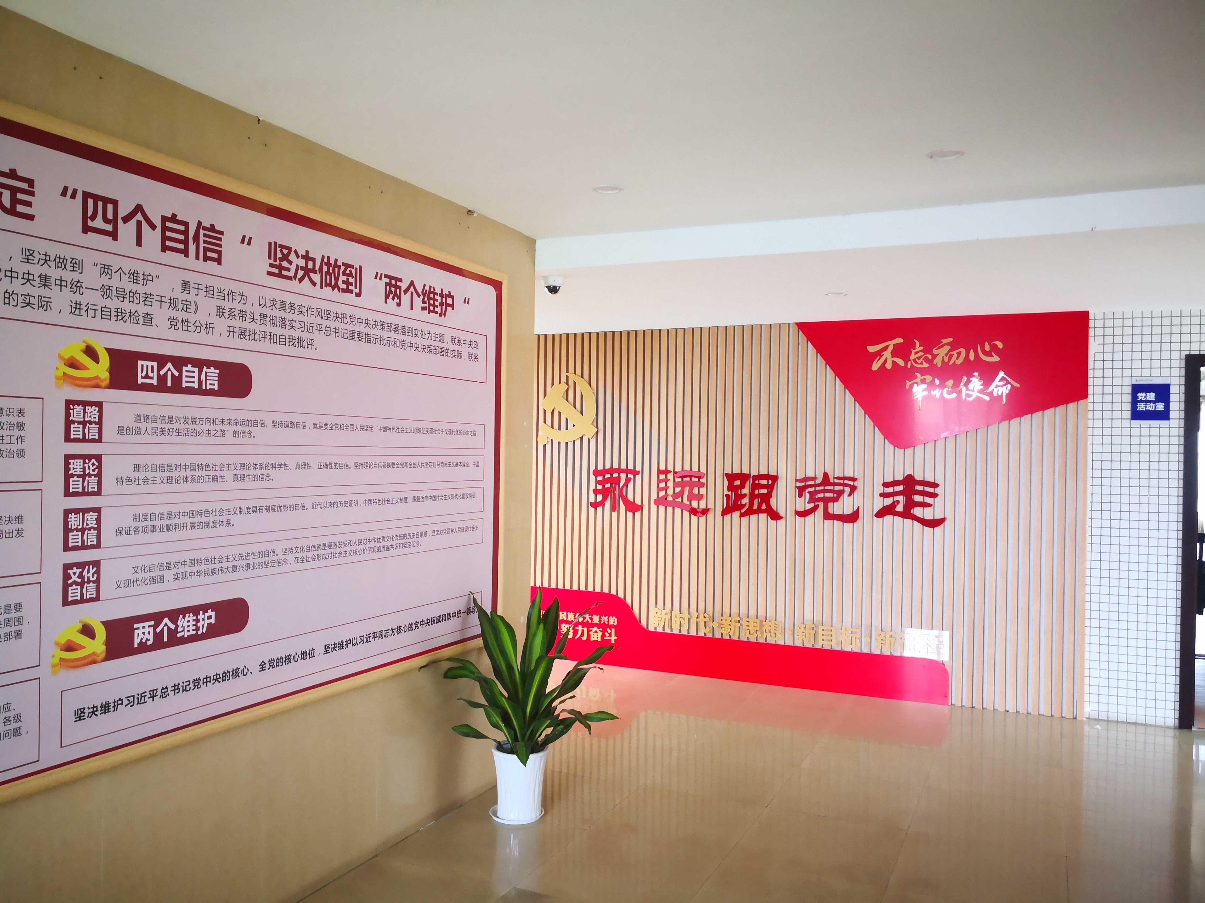 郑州文化墙设计制作专业公司