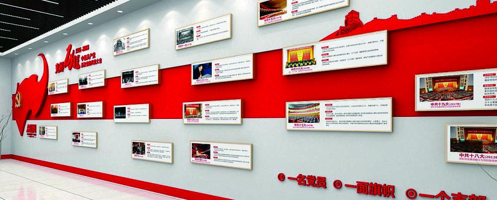郑州党建文化设计制作专业公司