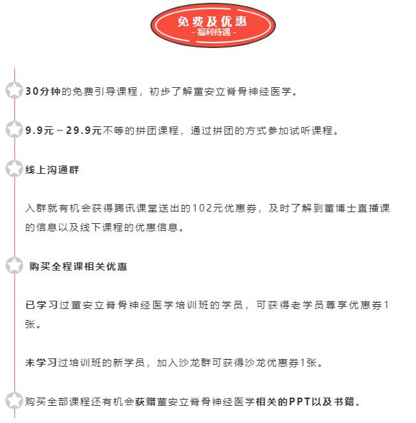 QQ浏览器截图20191202105155