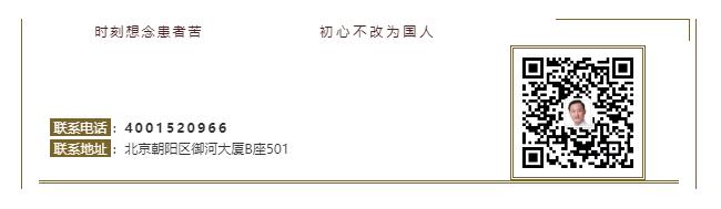 QQ浏览器截图20191202105228