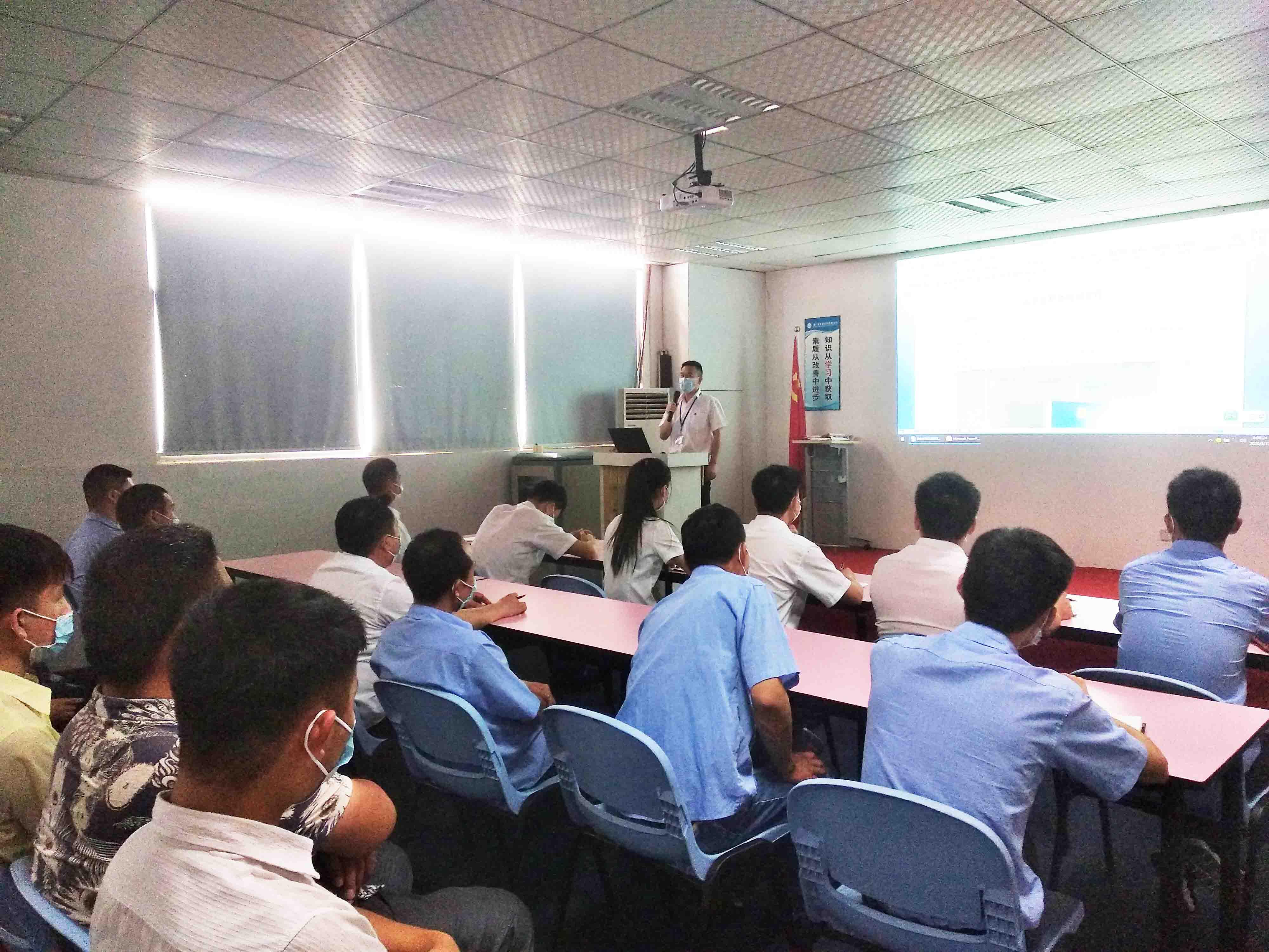 生产部组织洁净室管理规定教育培训-09244478381