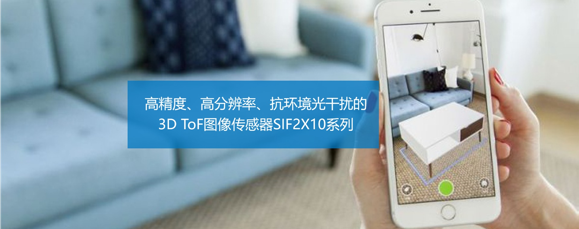 2-tof-chinese