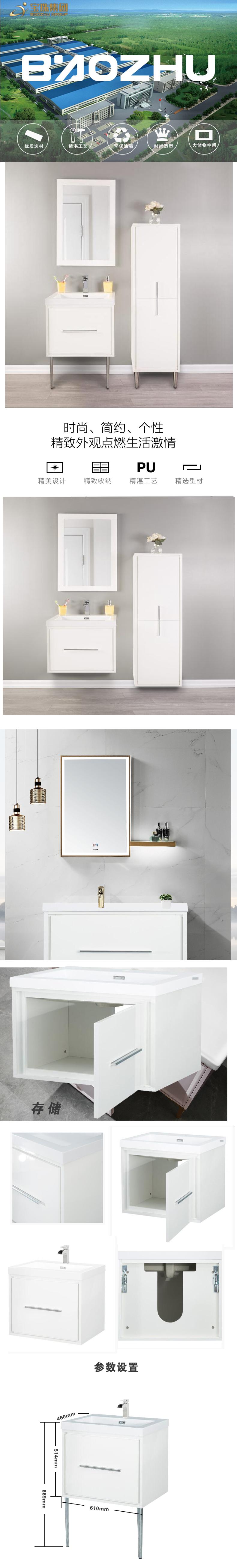 浴室柜16