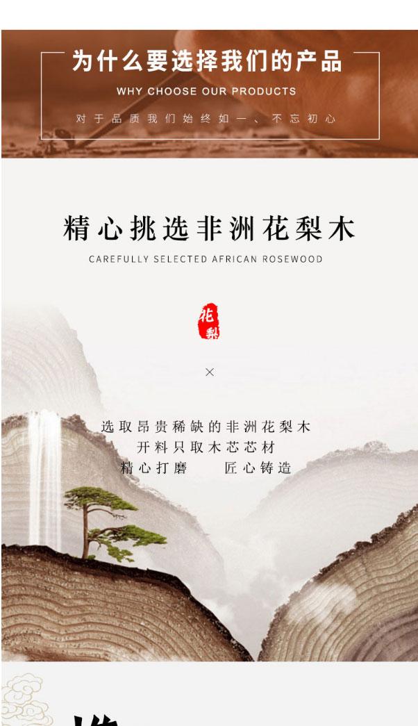 实木红木花架非洲花梨木花盆架中宝网_03