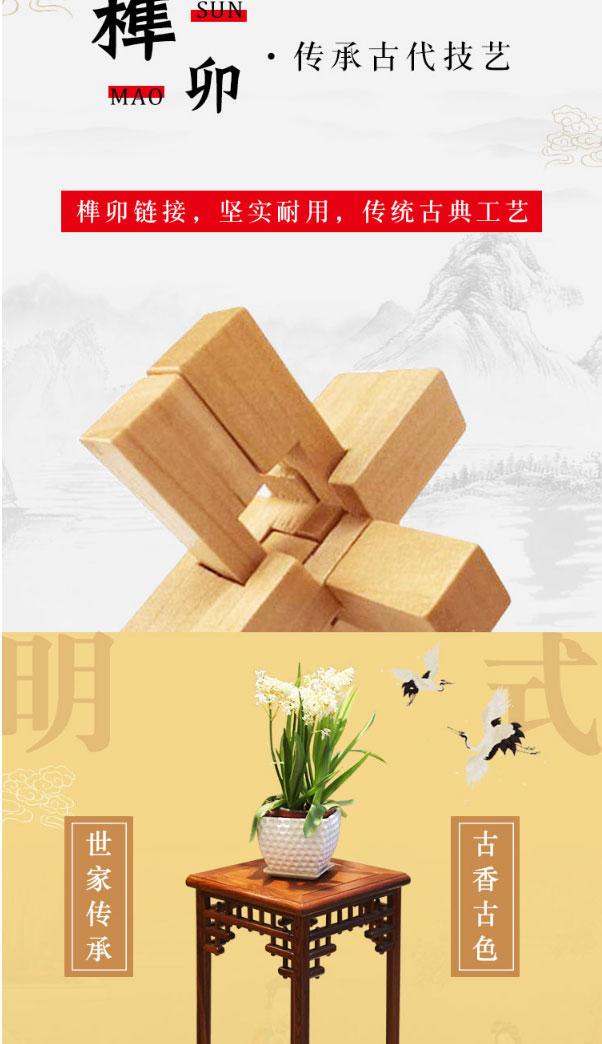 实木红木花架非洲花梨木花盆架中宝网_04