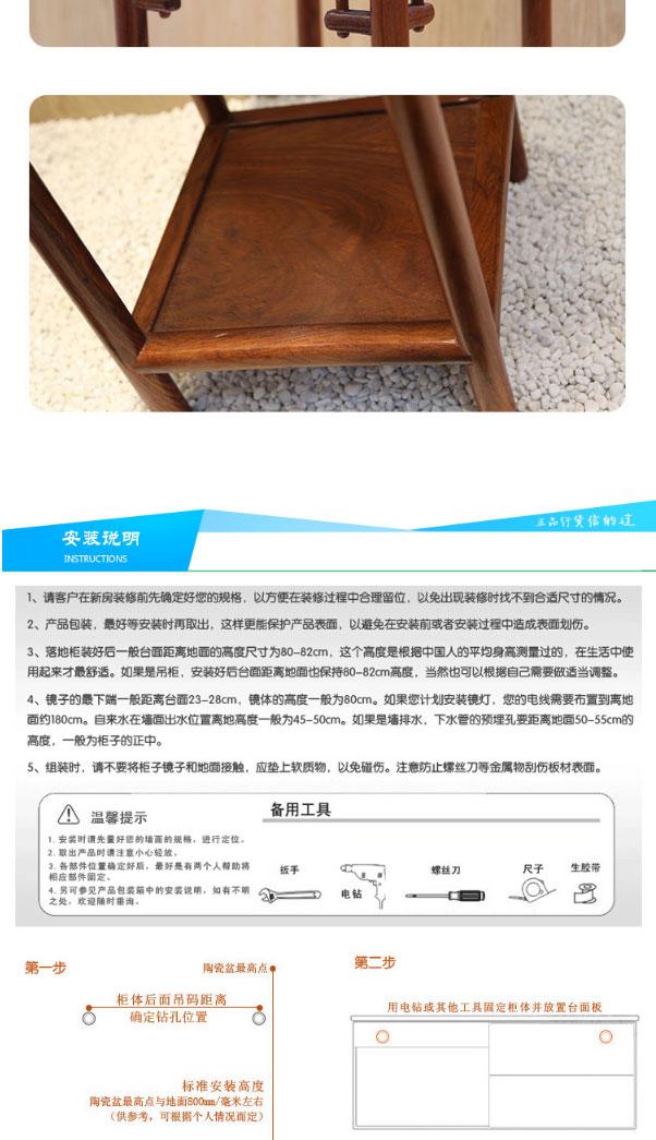 实木红木花架非洲花梨木花盆架中宝网_09