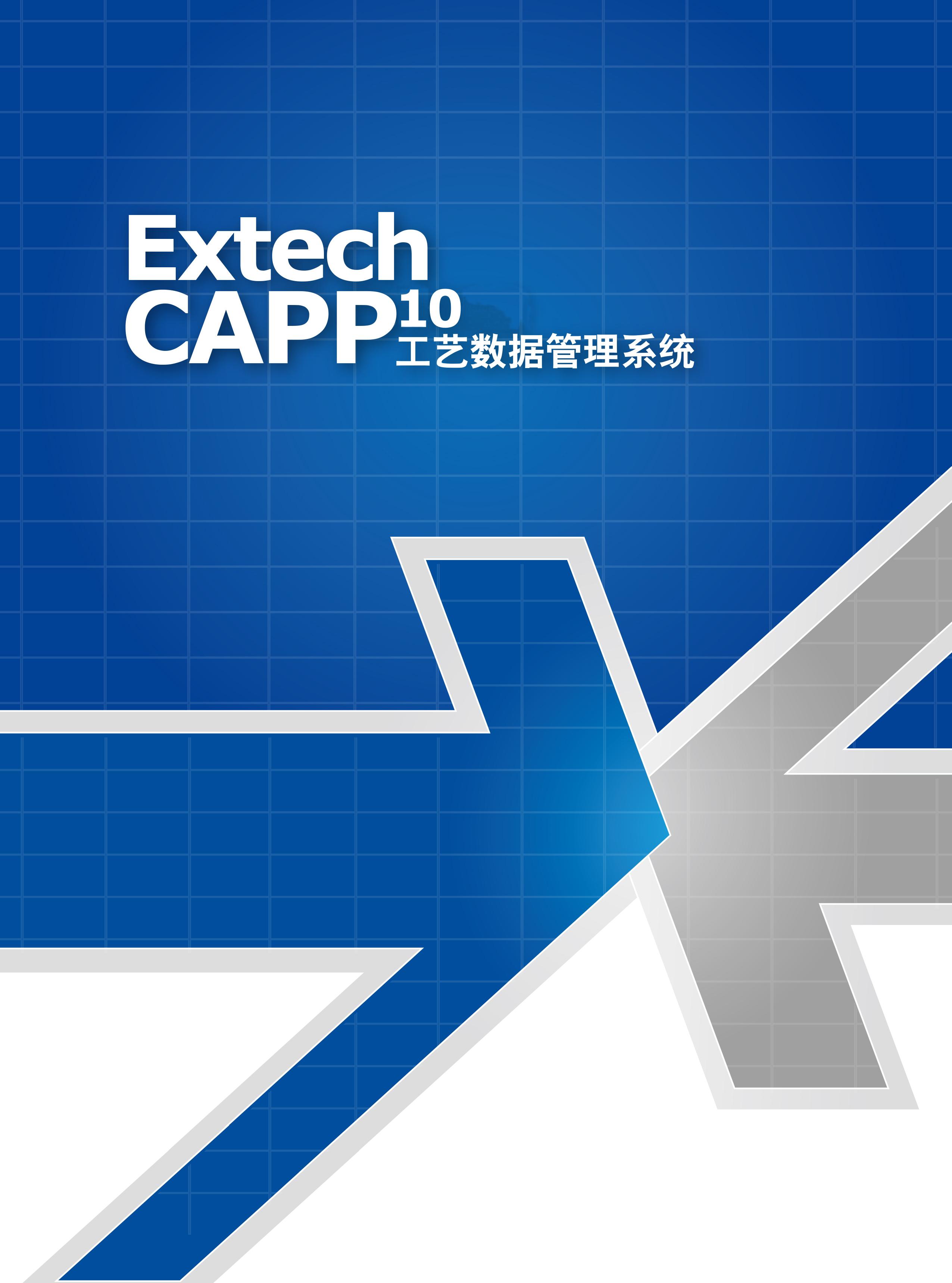 Extech-CAPP10