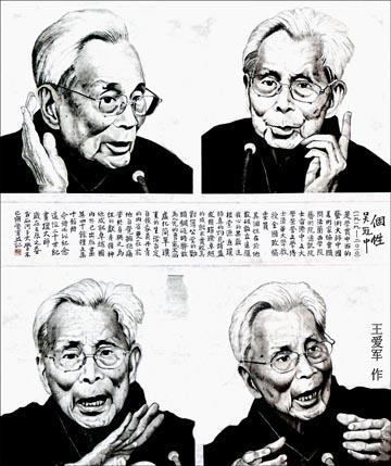 王爱军个性吴冠中92x125cm——1副本