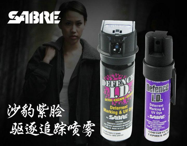 沙豹Sabre紫脸射流型SDID-751