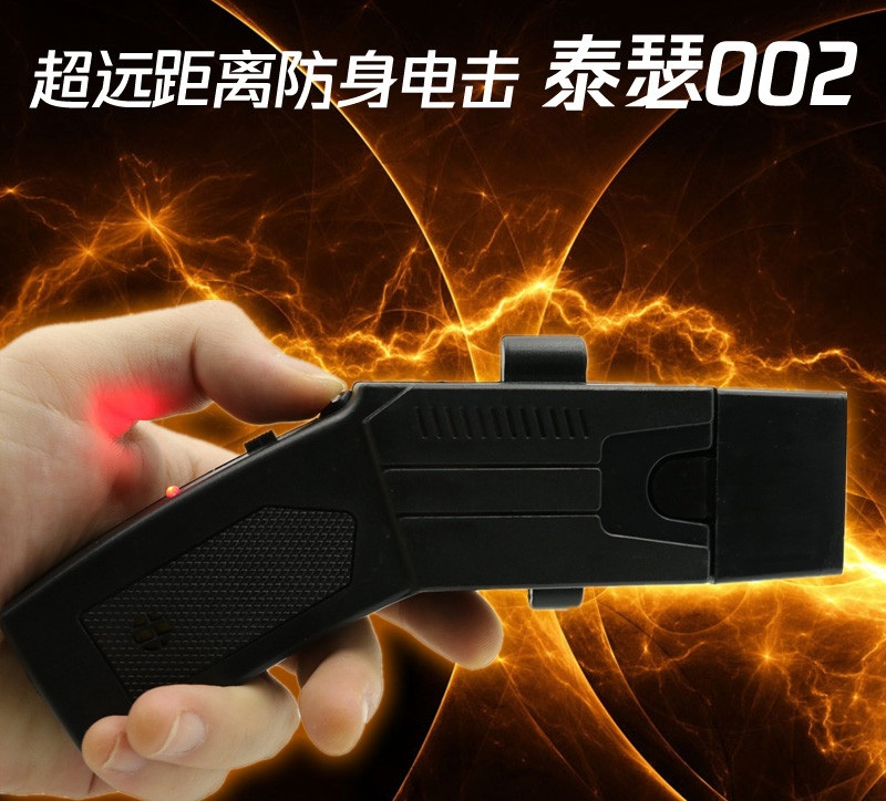 泰瑟枪详情7