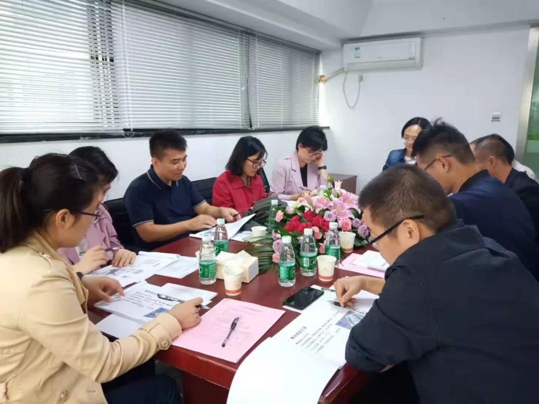 """华中农业大学-沫绿集团就""""智慧农业""""方案进一步交流图片-12"""