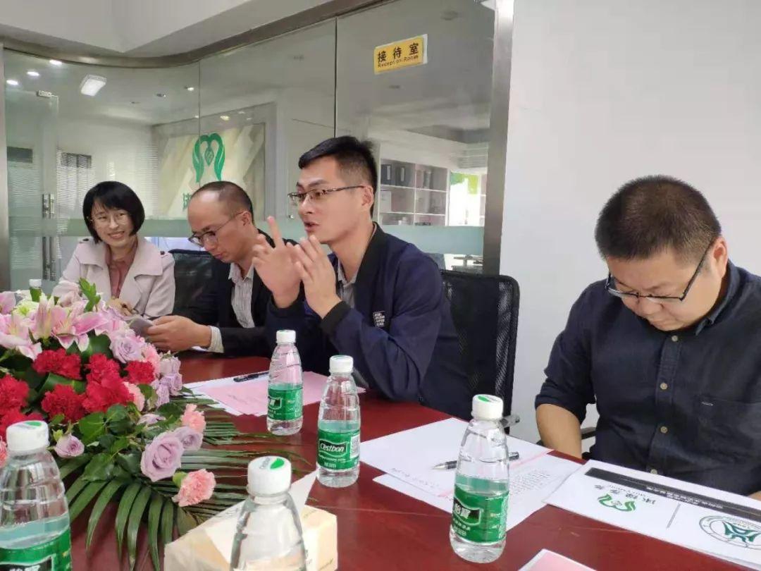 """华中农业大学-沫绿集团就""""智慧农业""""方案进一步交流图片-13"""