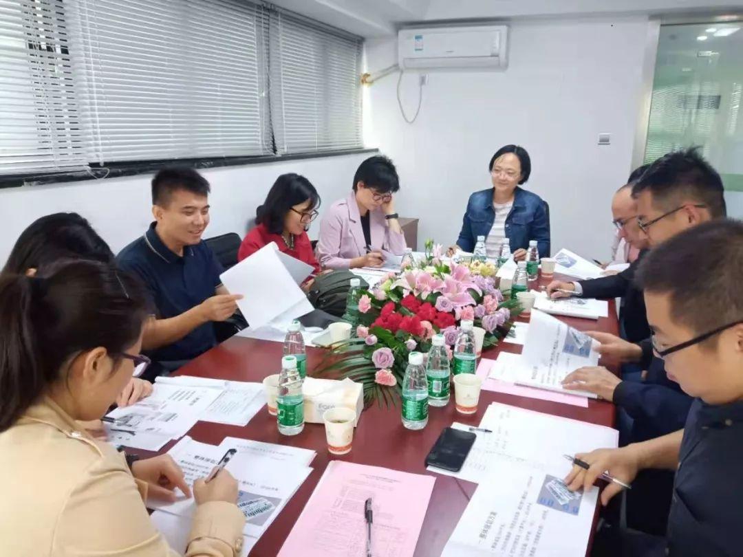 """华中农业大学-沫绿集团就""""智慧农业""""方案进一步交流图片-14"""