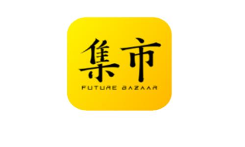 广州未来集市网络技术有限企业
