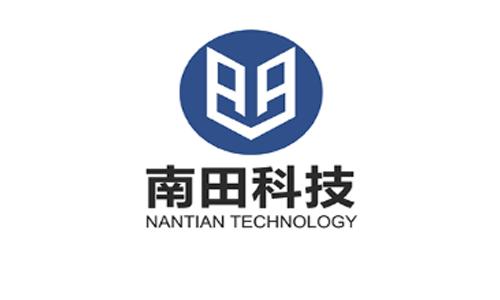 广州南田互联网科技有限企业