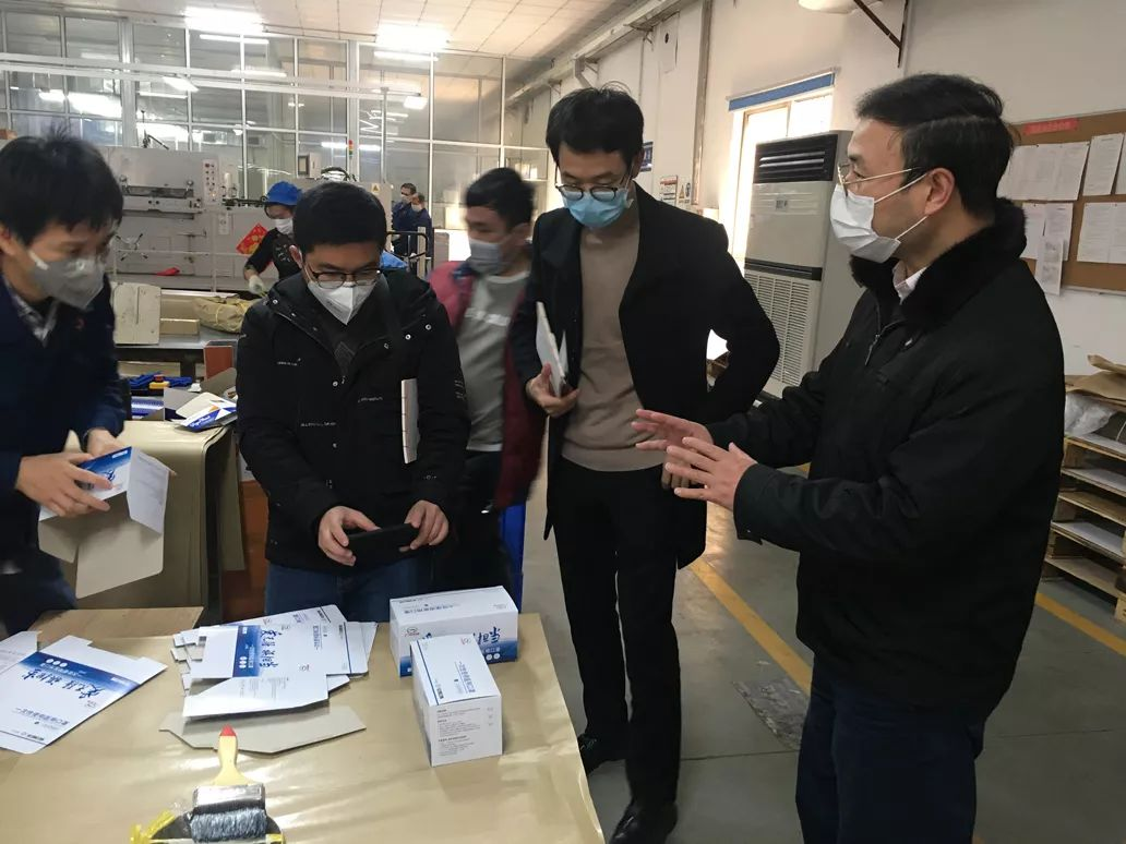 """02.24人印股份助力廣汽制""""罩""""包裝生產03"""
