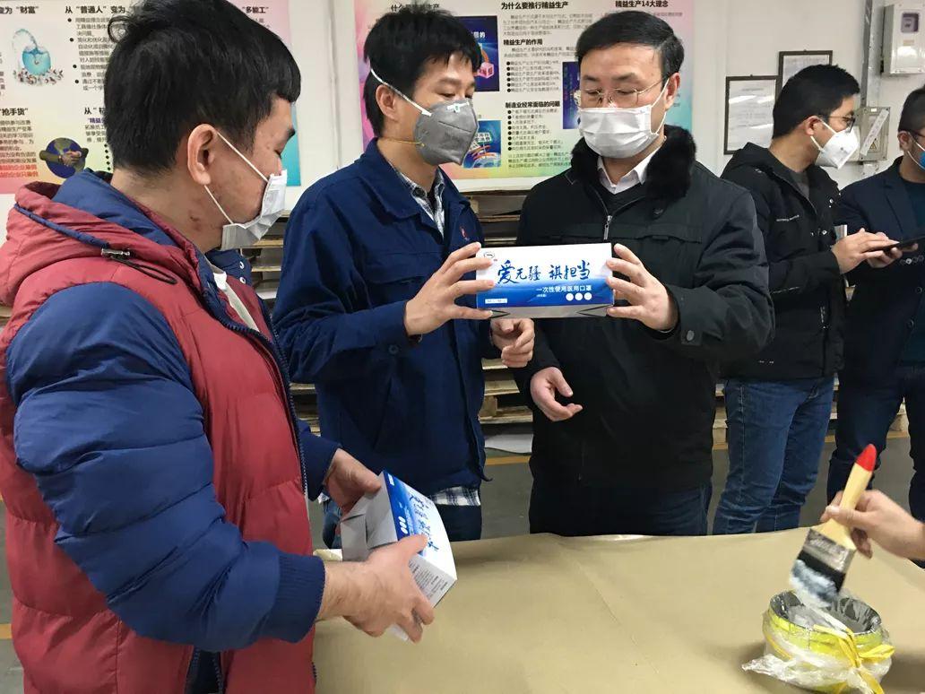 """02.24人印股份助力廣汽制""""罩""""包裝生產04"""