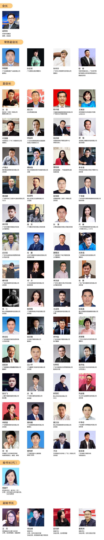 广东省电子商务协会核心会员单位3