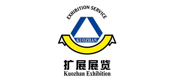 上海扩展展览服务有限企业