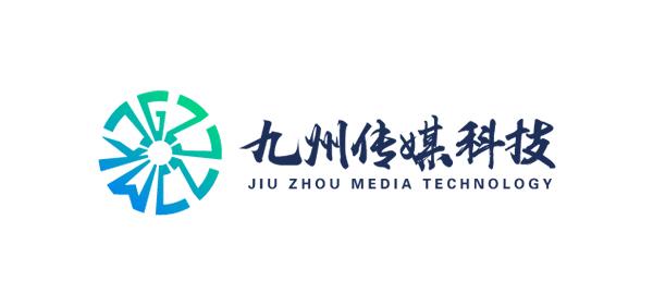 广州九州传媒科技有限责任企业