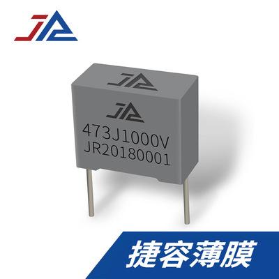 334J1000V薄膜电容