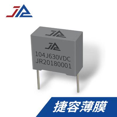 CBB21CL21薄膜电容
