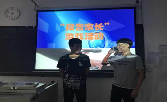 kexuefazhan_wps45C.tmp