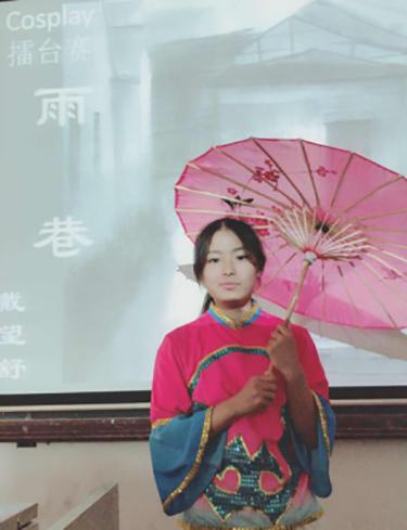 kexuefazhan_wps46C.tmp