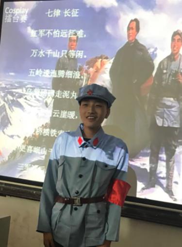 kexuefazhan_wps46D.tmp