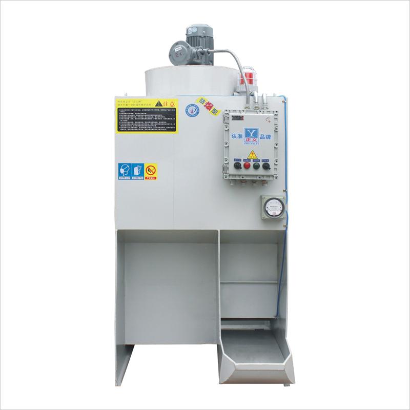 水式除塵器-ZY-SF300-7自激噴
