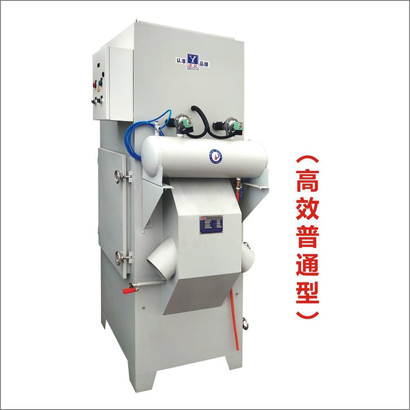 ZY-FC-1脈沖自動清灰濾筒除塵器-