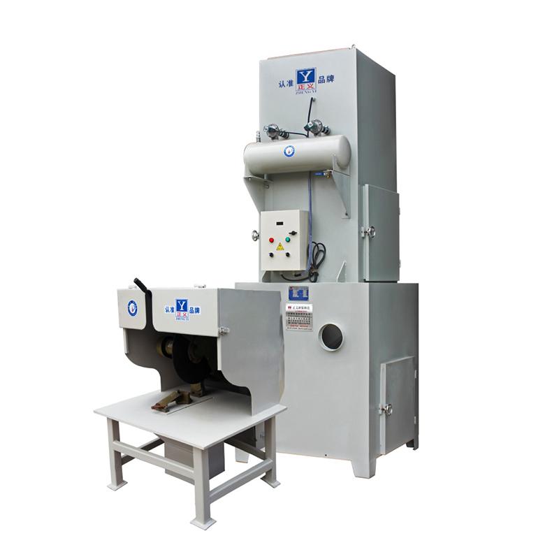 ZY-400單機除塵環保型切割機