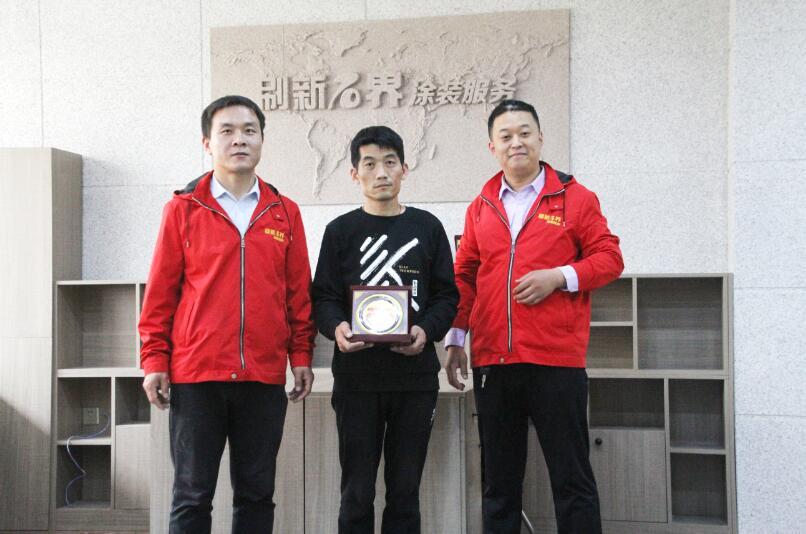 网站用代理商图片-鄄城祖勇-QQ截图20200316094221