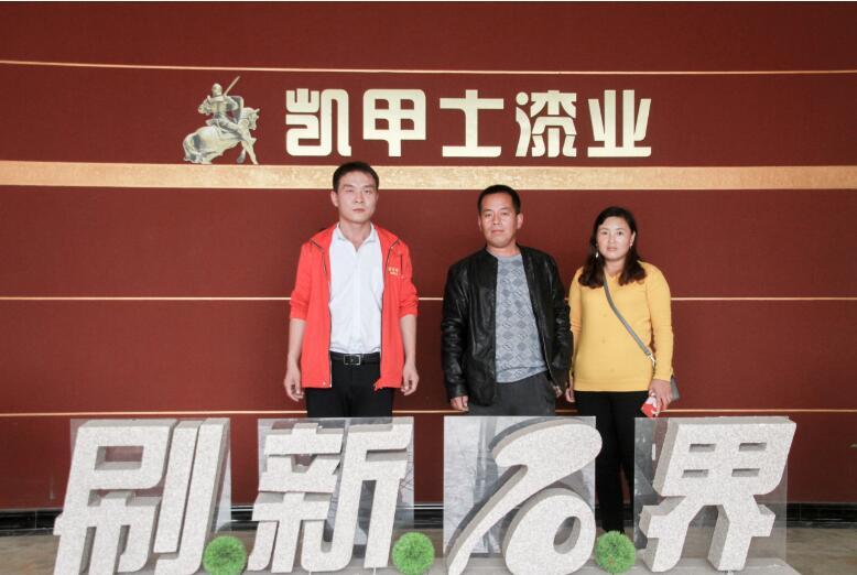 网站用代理商图片-莘县-贵建民-QQ截图20200316095557