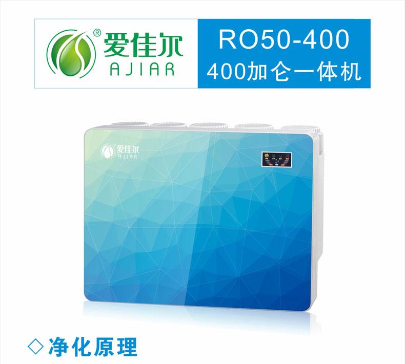 RO50-400详情页_01