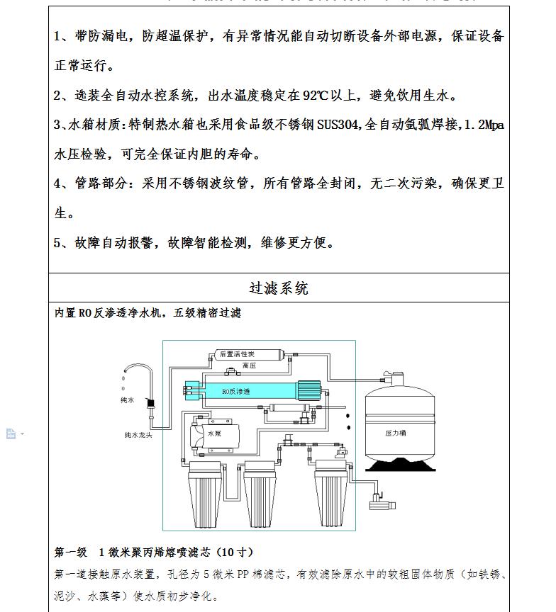 微信截图_20191122152650