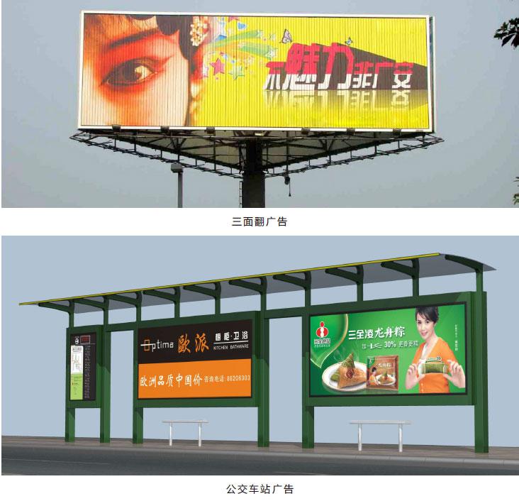 户外大型广告施工7