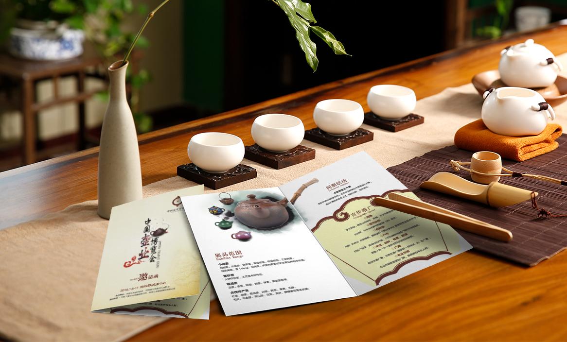 中国壶业博览会LOGOVI设计-18