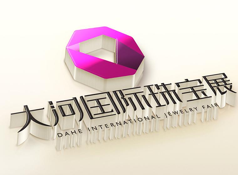 大河国际珠宝展LOGOVI千赢国际app登录-2