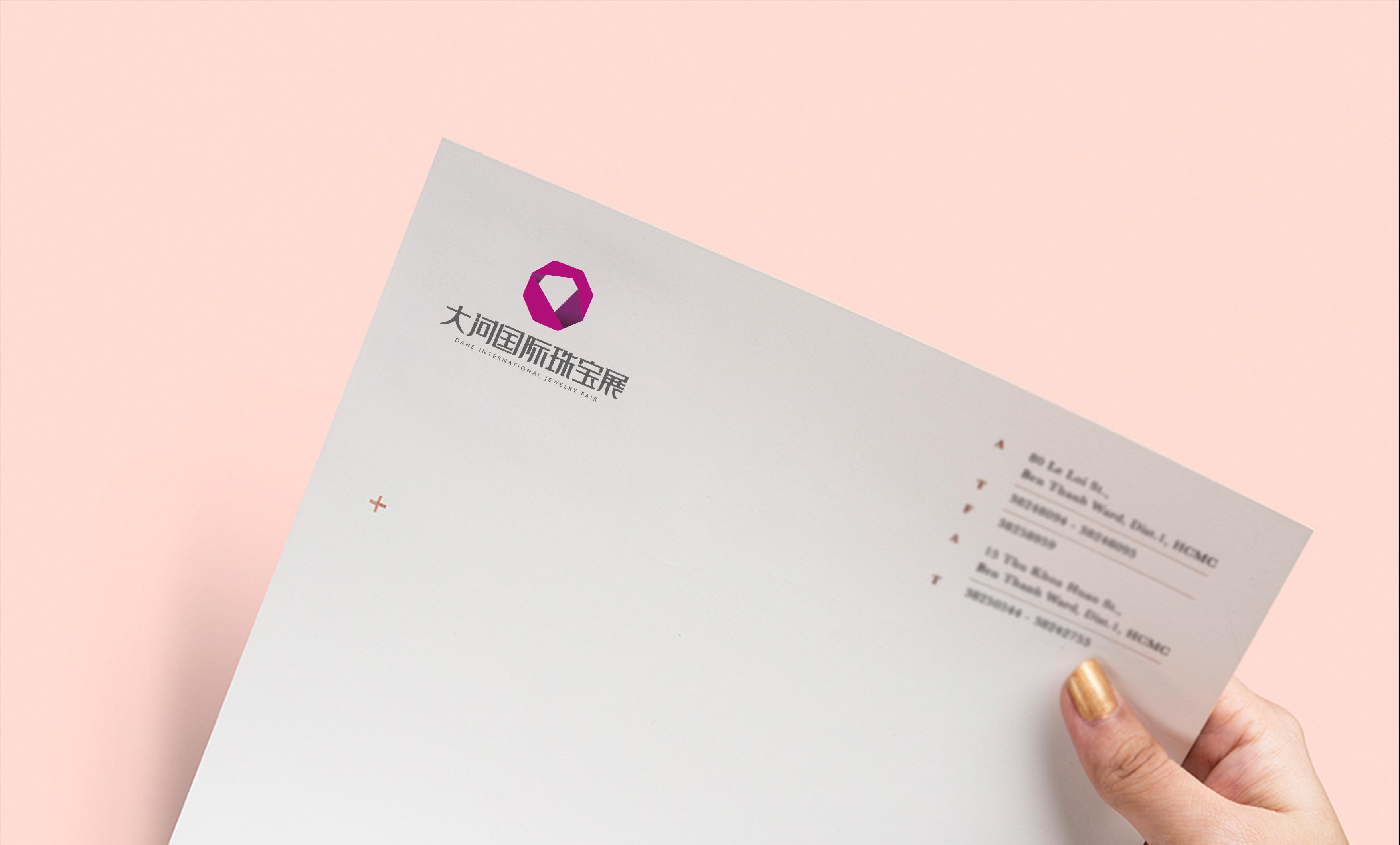 大河国际珠宝展LOGOVI千赢国际app登录-8