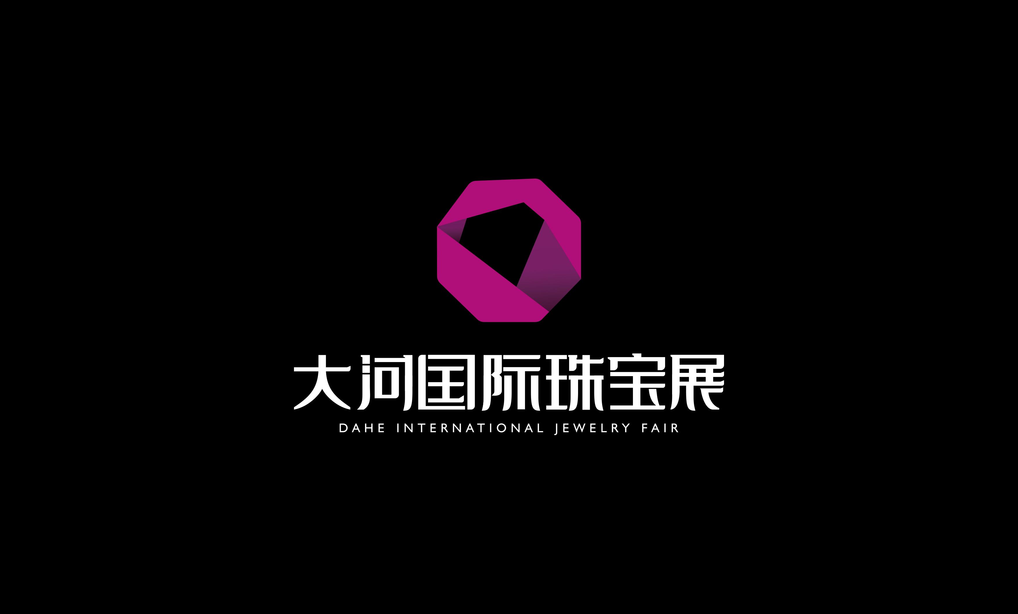 大河国际珠宝展LOGOVI千赢国际app登录-9