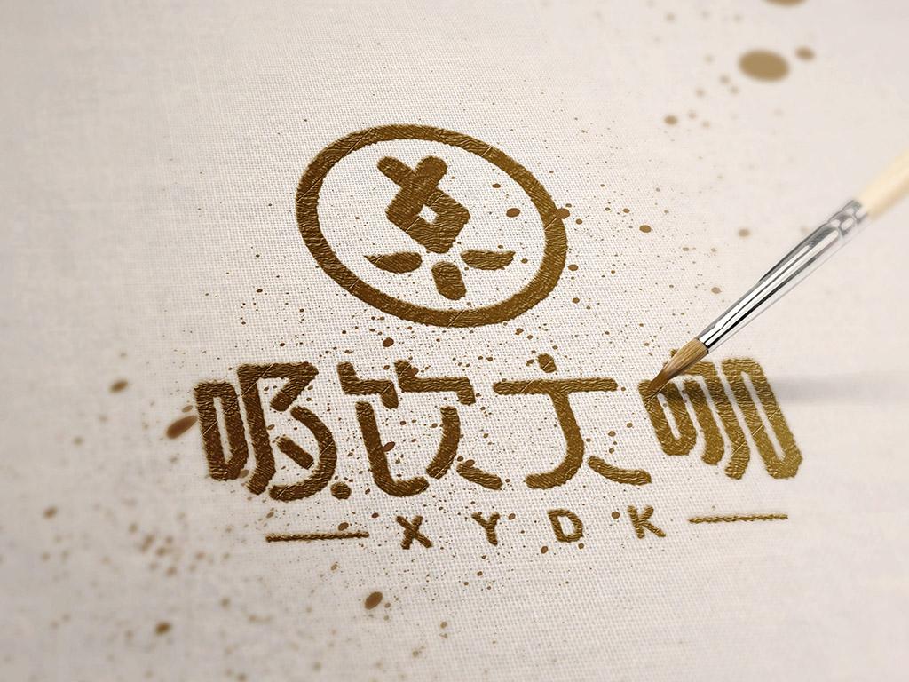 吸饮大咖LOGO设计-1