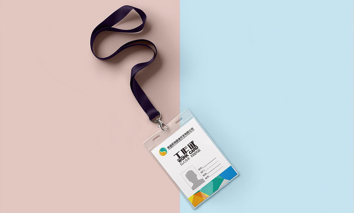 源盛联润能源LOGVI设计-3