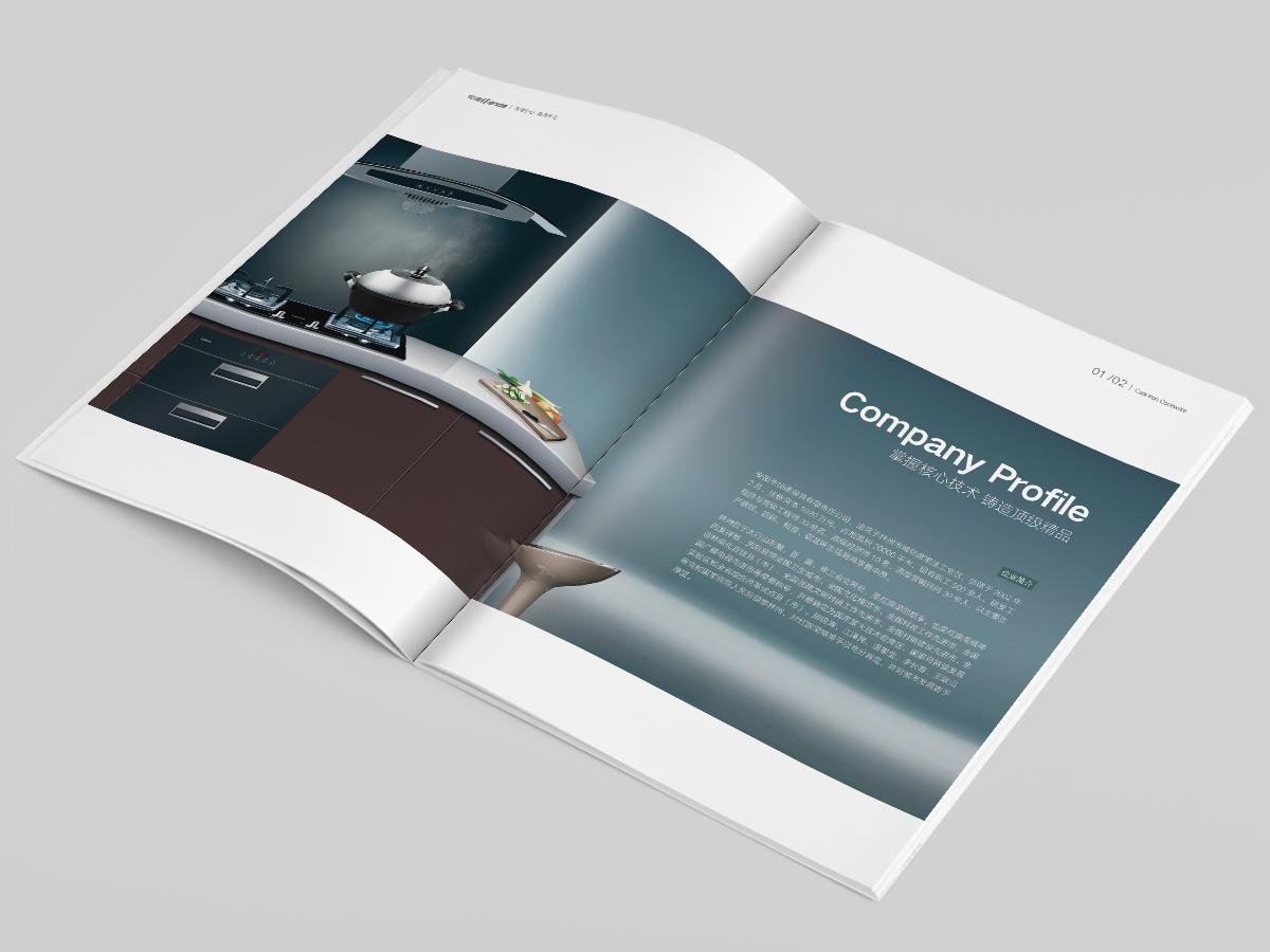 恒德厨具画册设计-2