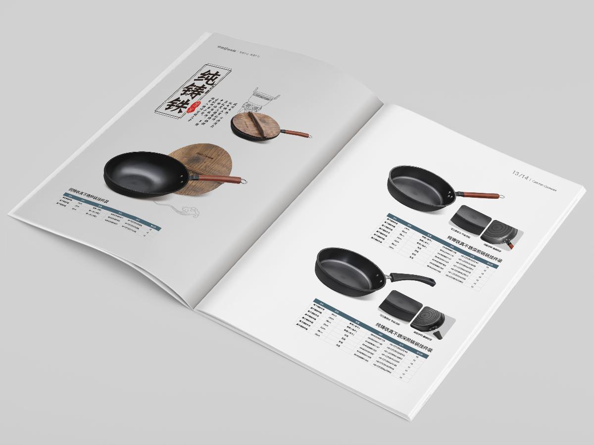恒德厨具画册设计-5