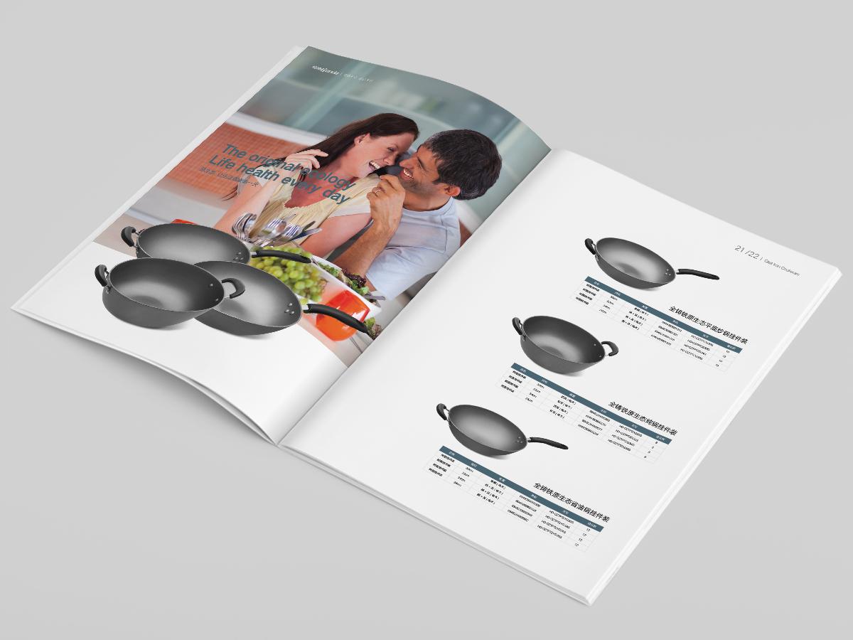 恒德厨具画册设计-7