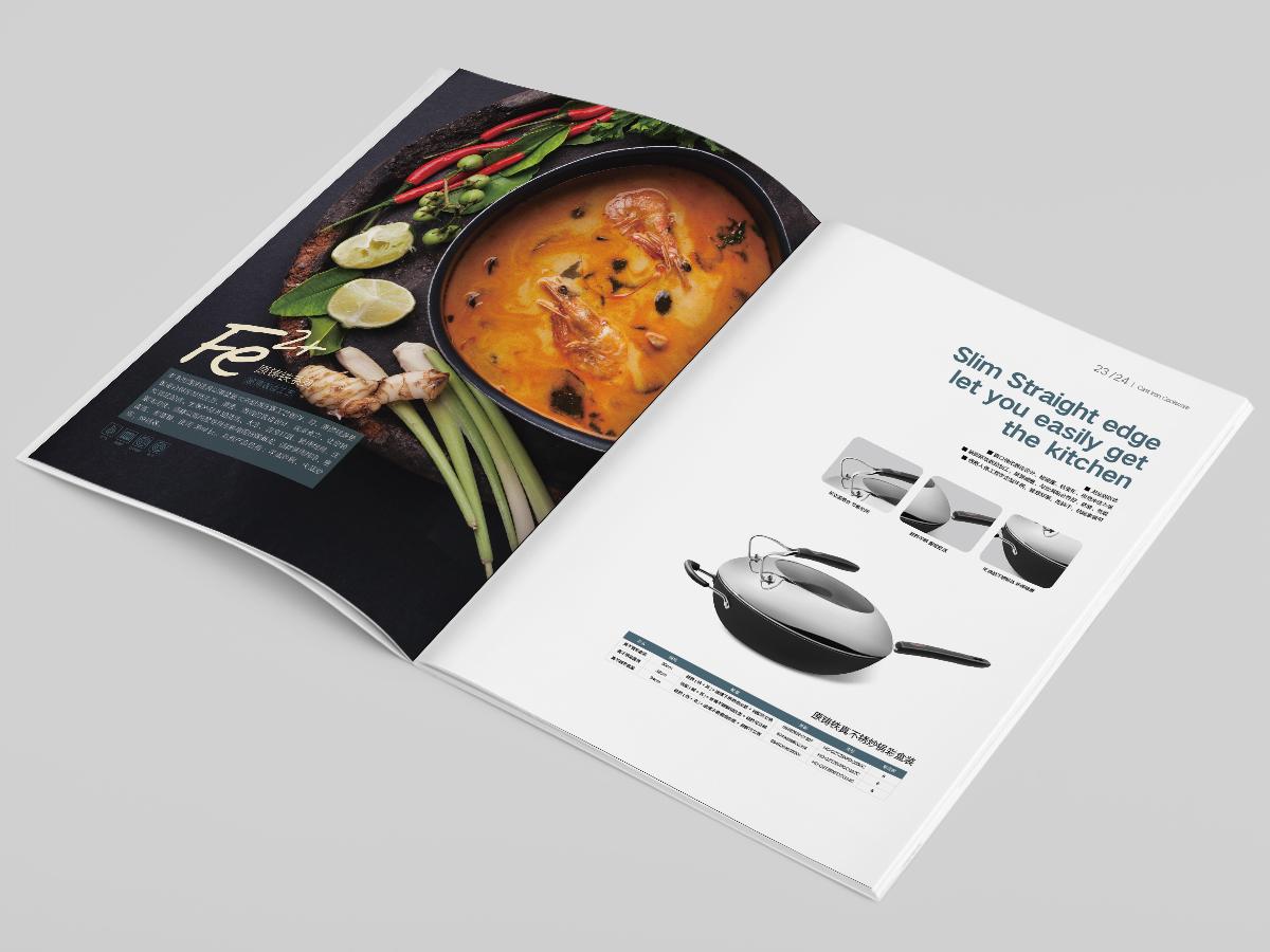 恒德厨具画册设计-8