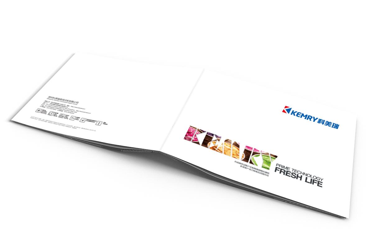 科美瑞冷链画册设计-1