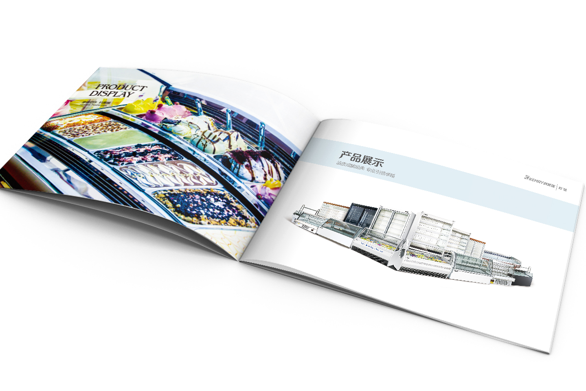 科美瑞冷鏈畫冊設計-2